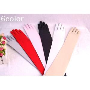 レディース ロング手袋 ロンググローブ 肘上 長い コスチューム コスプレ シンプル パーティー イベント 長さ55cm ウエディング ブライダル 結|mignonlindo