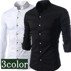 メンズカジュアルシャツ 無地 長袖 マオカラー スタンドカラー リムーバブルカフス 3色 シンプル スマート 清潔感 白シャツ 黒シャツ 秋冬 春 個|mignonlindo