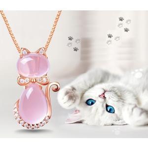 ネックレス ペンダント チェーン ストーン 猫 キャット かわいい キュート おしゃれ ピンク レディース 女性 アクセサリー ジュエリー おしゃれ雑|mignonlindo