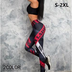 レギンス スパッツ 10分丈 ロング丈 トレーニングウェア パンツ ボトムス 英字 レディース 女性 筋トレ ジム フィットネス|mignonlindo