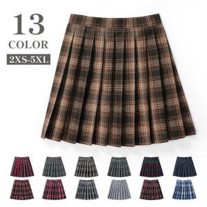 可愛いチェック柄のミニスカートです。  【サイズについて】 画像をご参照ください。  【素材について...