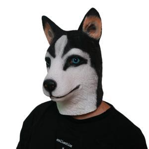 マスク ハスキー犬 犬 被り物 ハロウィン コスプレ 変装 仮装 コスチューム パーティー イベント 子供 かっこいい おもしろい mignonlindo