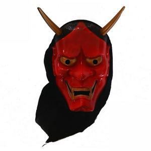 コスプレ コスチューム マスク お面 仮面 仮装 変装 ホラー 怖い 鬼 ハロウィン パーティー イベント 大人 レディース メンズ 男性 女性 おも