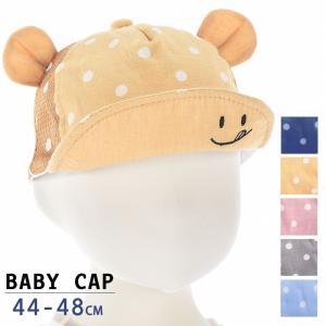 ベビーキャップ 帽子 つば付き 赤ちゃん 子供用 キッズ 男の子 女の子 水玉柄 耳つき カジュアル 日よけ UV紫外線対策 おしゃれ かわいい 44