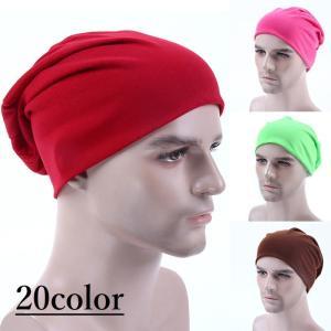 男女兼用 ニット帽 ワッチキャップ ビーニー ニットキャップ ニットワッチ カラバリ豊富 メンズ レディース ハイゲージ 帽子 ぼうし キャップ 全2|mignonlindo