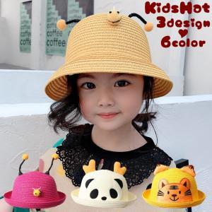 子供用キャップ 帽子 ぼうし メッシュ ハチ 蜂 キッズ ベビー コスプレ 可愛い かわいい 熱中症対策 紫外線対策 UV対策 日除け 日焼け予防 女|mignonlindo