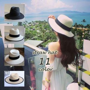 麦わら帽子 ストローハット レディース 帽子 ハット つば広め 中折れタイプ リボン パイピング 無地 シンプル 日除け 紫外線対策 夏 おしゃれ|mignonlindo