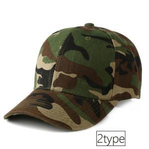 帽子 平つば 野球帽 2type ハット 迷彩柄 メンズ レディース ユニセックス 男女兼用 トレーニング 筋トレ フィットネス かっこいい|mignonlindo