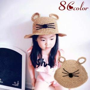 子供用麦わら帽子 耳付き麦藁帽子 ストローハット つば広帽 ツバ広ハット キッズ アニマルフェイス ヒゲデザイン 日よけ 熱中症予防 紫外線対策 UV|mignonlindo