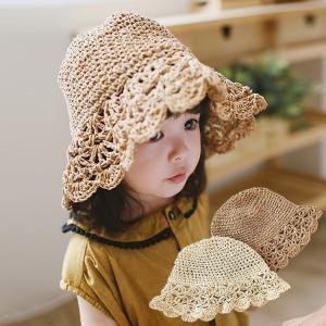 子供用麦わら帽子 麦藁帽子 ストローハット つば広帽 ツバ広ハット ざっくり編み キッズ 透かしデザイン 折り畳み可能 折りたたみ 日よけ 熱中症予防|mignonlindo