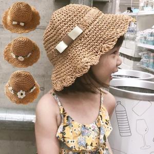 子供用麦わら帽子 麦藁帽子 ストローハット ざっくり編み キッズ リボン お花 折り畳み可能 折りたたみ 日よけ 熱中症予防 紫外線対策 UV対策 お|mignonlindo