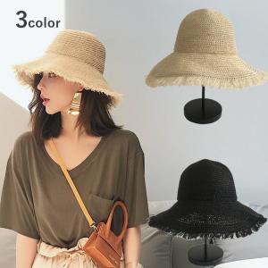 帽子 ハット 麦わら帽子 レディース ストローハット つば広 紫外線対策 日除け ファッション小物 かわいい おしゃれ|mignonlindo