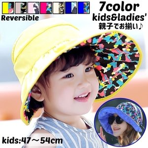 親子ペアルック お揃い サンバイザー 帽子 キッズ ベビー レディース 子供 リバーシブル つば広 つば付き 紫外線対策 UV対策 日焼け予防 日除け|mignonlindo