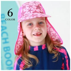 帽子 ハット 日よけ 日よけたれ付き キッズ 子供用帽子 可愛い プール スイミング 紫外線カット 首元防止 水遊び カラフル 花 星 プレゼント 贈 mignonlindo