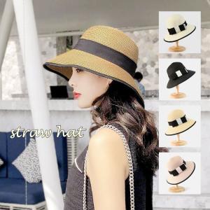 麦わら帽子 ストローハット レディース 帽子 大きめリボン パイピング バイカラー つば広め 日除け 紫外線対策 夏 おしゃれ 上品|mignonlindo