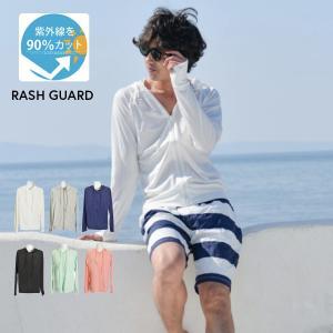 ラッシュガード ラッシュパーカー 長袖 ジップアップ メンズ 指穴付き フィンガーホール 紫外線対策 薄手 アウトドア マリンスポーツ レジャー キャ