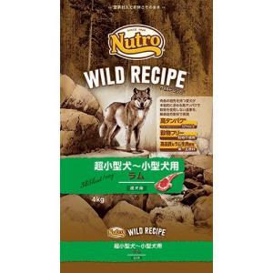 ニュートロ ワイルドレシピ ラム 超小型犬〜小型犬用 成犬用 4kg