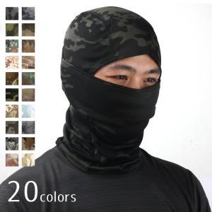 フェイスマスク 目出し帽 ファッション小物 サバイバルゲーム サバゲー アウトドア ミリタリー 迷彩 カモフラ タクティカル mignonlindo