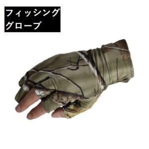 フィッシンググローブ 釣り用手袋 フィッシング グローブ 手...