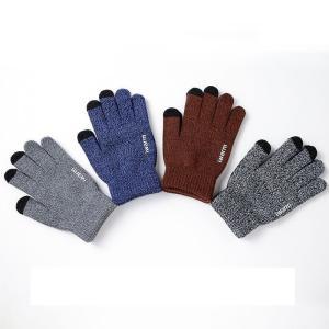 手袋 5本指 5本指手袋 スマホ対応 スマートフォン対応 滑り止めつき 滑り止め ニット素材 メンズ レディース 裏起毛 裏ボア てぶくろ グローブ|mignonlindo