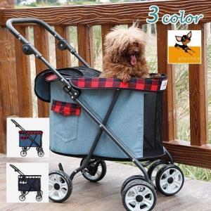 ペットを連れての移動に便利なペット用カート。  上部のふたはファスナー開閉ができ、ペットが外に飛び出...