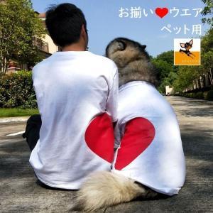 ペット用 犬猫兼用 洋服 Tシャツ 半袖 カットソー ハート 飼い主とお揃いファッション可能 犬の服...