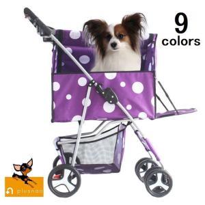 ペットハウスがそのままキャリーカートになる 2wayタイプの小動物用キャリーカートです。  屋根あり...