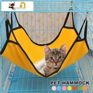 ペット用ハンモック 猫用ハンモック 室内用 ベット ネット 折りたたみ 持ち運び ネコ ねこ CAT 寝具 ペット用品 ペットグッズ シンプル 無地