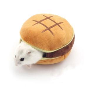 小動物用 ハムスター用 ハンバーガー型 ハウス 寝床 巣箱 ベッド おうち 家 やわらかい 柔らかい...