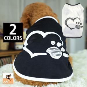 ドッグウェア 犬服 ペット服 犬用 小型犬 クルーネック タンクトップ 春 夏 カジュアル 無地 ロゴ パイピング ハート 犬の足跡 肉球 シンプル mignonlindo