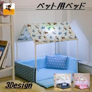 ペット 猫 犬 キャット ドッグ ペット用 ベッド 可愛い かわいい 室内用 ふわふわ ペット用ベッド 寝床 お昼寝 犬猫 カラフル おしゃれ 小屋