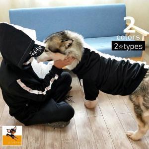 ペットウェア 犬服 パーカー ペア バイカラー 飼い主とお揃い 双子コーデ フード付き ペットウェア...