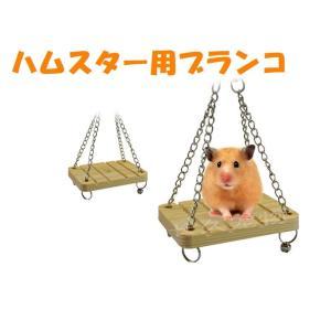ペット用品 ペット用おもちゃ ペットトーイ 玩具 遊び道具 ...