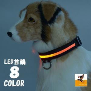 LED首輪 光る首輪 犬用首輪 首輪 LEDライト LED リチウム電池 光る 発光 光る犬用首輪 犬用 ペット用 犬 いぬ イヌ ドッグ お散歩 夜 mignonlindo