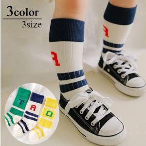 カジュアルなデザインがおしゃれな子供用靴下です。  【サイズについて】 小・・・【参考年齢】0〜2才...