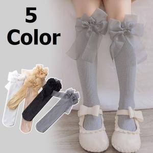 子供用靴下 ハイソックス ラメ キッズ用ソックス 靴下 ソックス キッズ 子供 女の子 女児 ガールズ かわいい おしゃれ リボン シフォン|mignonlindo