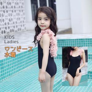 ワンピース水着 スイムウェア 親子ペア おそろい レディース 女の子 デザインストラップ フード付き 黒 ブラック シック かわいい プール 水遊び mignonlindo