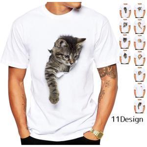 Tシャツ 半袖 クルーネック トリックアート 猫 ラウンドネック カットソー メンズ 3Dアート 立体的 プリントTシャツ イラスト おもしろプリント|mignonlindo