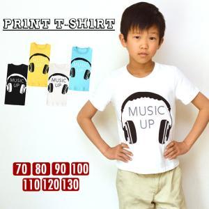 Tシャツ 半袖 ラウンドネック ヘッドホンデザイン 子供用 カットソー トップス プリントTシャツ ...