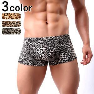 ボクサーパンツ ボクサーブリーフ メンズインナー インナーパンツ メンズ下着 男性下着 男性用 ショーツ アンダーウェア インナーウェア ヒョウ柄 豹|mignonlindo