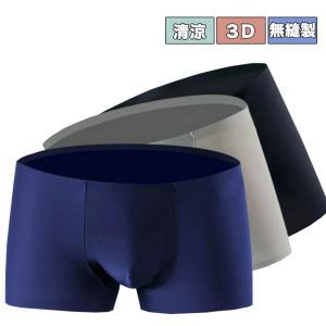 メンズ シームレスパンツ ボクサーパンツ シームレス ショーツ 無縫製 下着 インナー アンダーウェア アンダーウエア パンツ 通気性 蒸れにくい 立|mignonlindo