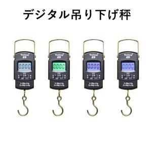 スーツケースなどを簡単に量れるデジタル吊り下げ秤です。  【サイズについて】 縦20.5cm 横6c...