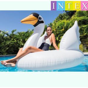 INTEX スワンフロート ビッグサイズ 浮き具 ボート 浮き輪 ビーチフロート取っ手付き 浮輪 うきわ ウキワ 夏 プール 海水浴 水遊び 川遊び|mignonlindo