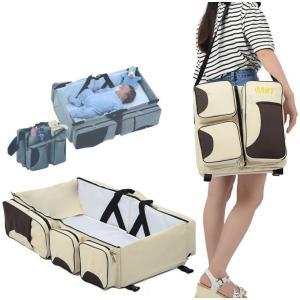 赤ちゃん連れの旅行に便利な折畳み可能なベビーベッドです。 マザーズバッグとしても2wayで使える便利...