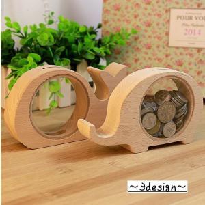 貯金箱 マネーバンク カバ クジラ ゾウ かば くじら ゾウ 透明 クリア 木製 木 置物 雑貨 かわいい おしゃれ