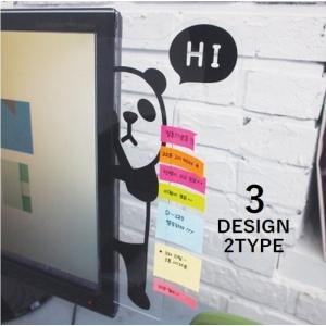 付箋ボード メモボード モニターメモボード パソコンメモボード かわいい オフィス用品 事務用品 パンダ ライオン クマ 透明ボード クリアボード