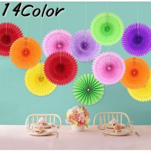ペーパーファン 簡単 扇 花 フラワー 組み立て 直径20cm 直径30cm 直径40cm パーティー イベント シンプル 単色 室内装飾 飾り付け mignonlindo