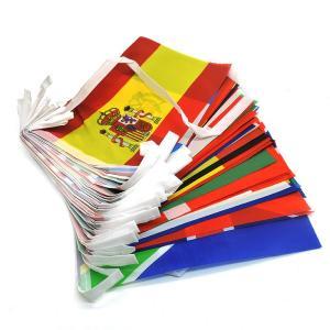 100ヶ国分の万国旗セットです☆ 運動会や国際交流イベントにオススメです!  【サイズについて】 旗...