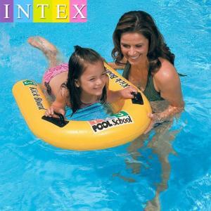 INTEX 子供用浮き輪 うきわ キッズフロート 乗り物 浮き具 取っ手付き ボード キックボード 水泳練習 補助器具 ビート板 水遊び 海 プール|mignonlindo