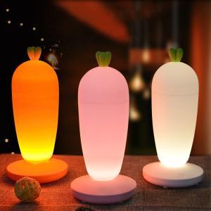 LEDライト テーブルライト ベースライト インテリア 照明器具 野菜型 ダイコン トウモロコシ U...